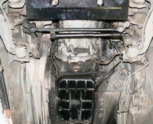 Защита двигателя Mercedes-Benz E-class W124 - фото №4