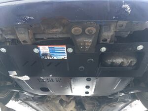 Захист двигуна Mitsubishi Carisma - фото №3