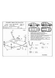 Защита двигателя Mitsubishi Carisma - фото №1
