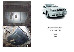 Защита двигателя ЗАЗ Chance - фото №3
