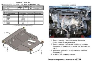 Защита двигателя ЗАЗ Chance - фото №4