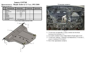 Защита двигателя Mazda Xedos 6 - фото №2