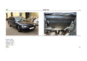 Защита двигателя Mazda 626 GF - фото №1