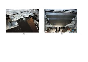 Защита двигателя Mazda 626 GF - фото №3
