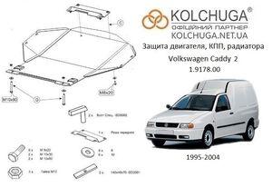 Захист двигуна Volkswagen Caddy 2 - фото №5