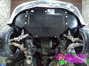 Защита двигателя Audi A4 B5 - фото №1