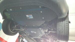 Защита двигателя Audi A6 C5 - фото №1
