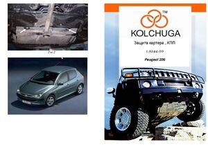 Защита двигателя Peugeot 206 - фото №1