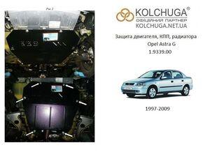 Защита двигателя Opel Astra G - фото №1