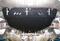 Защита двигателя Ford Kuga - Фото №3