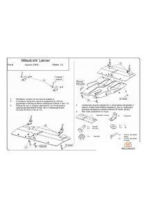 Защита двигателя Mitsubishi Lancer 9 - фото №1