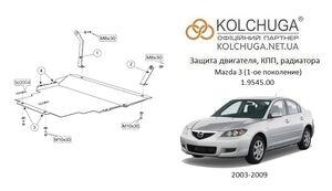 Защита двигателя Mazda 3 (1-ое поколение) - фото №1