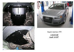 Защита двигателя Audi A4 B7 - фото №7