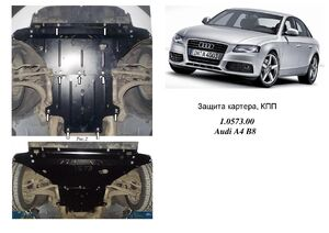 Захист двигуна Audi A4 B8 - фото №7
