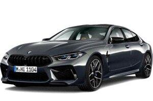 Защита двигателя BMW M8 F91 - фото №1