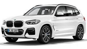 Защита двигателя BMW X3 G01 - фото №1