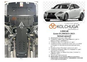 Защита двигателя Lexus IS 250 - фото №1