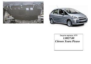 Защита двигателя Citroen Xsara Picasso - фото №1