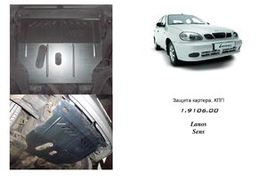 Защита двигателя Daewoo Sens - фото №1