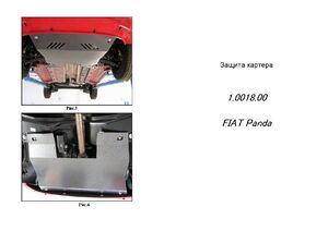 Защита двигателя Fiat Panda - фото №1