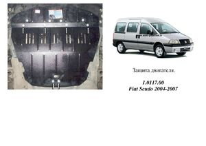 Защита двигателя Fiat Scudo - фото №1