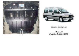 Защита двигателя Fiat Ulysse 1 - фото №1
