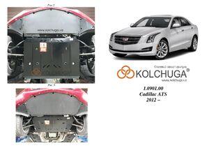 Защита двигателя Cadillac  ATS - фото №1