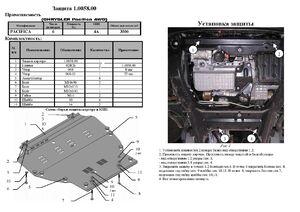 Защита двигателя Chrysler Pacifica 4 WD - фото №2