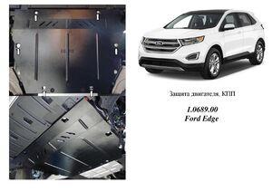 Защита двигателя Ford Edge - фото №1