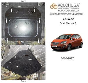 Захист двигуна Opel Meriva B - фото №1