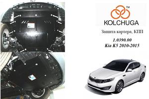 Защита двигателя Kia K5 - фото №2