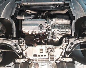 Захист двигуна Volkswagen Passat CC - фото №3