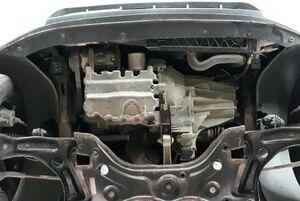 Защита двигателя Skoda Citigo - фото №3