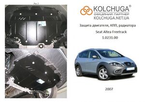 Защита двигателя Seat Altea  Freetrack - фото №1