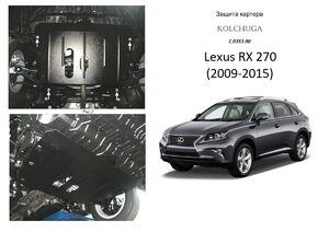 Защита двигателя Lexus RX 270 - фото №1