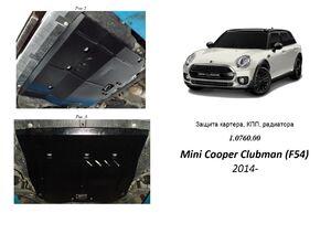 Захист двигуна Mini Cooper Clubman (F54) - фото №1