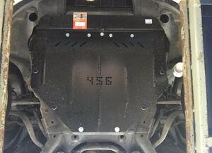 Защита двигателя Mazda 6 (1-ое поколение) - фото №2