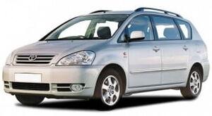 Защита двигателя Toyota Picnic - фото №1
